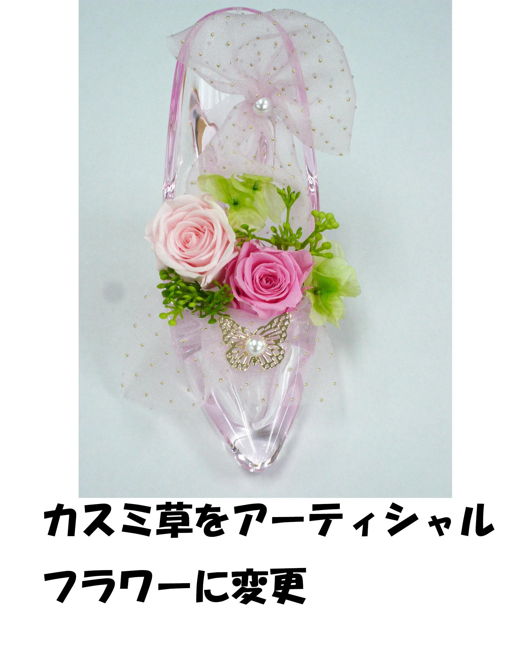 http://www.mille-art.jp/blog/PZ827PP-1.jpg