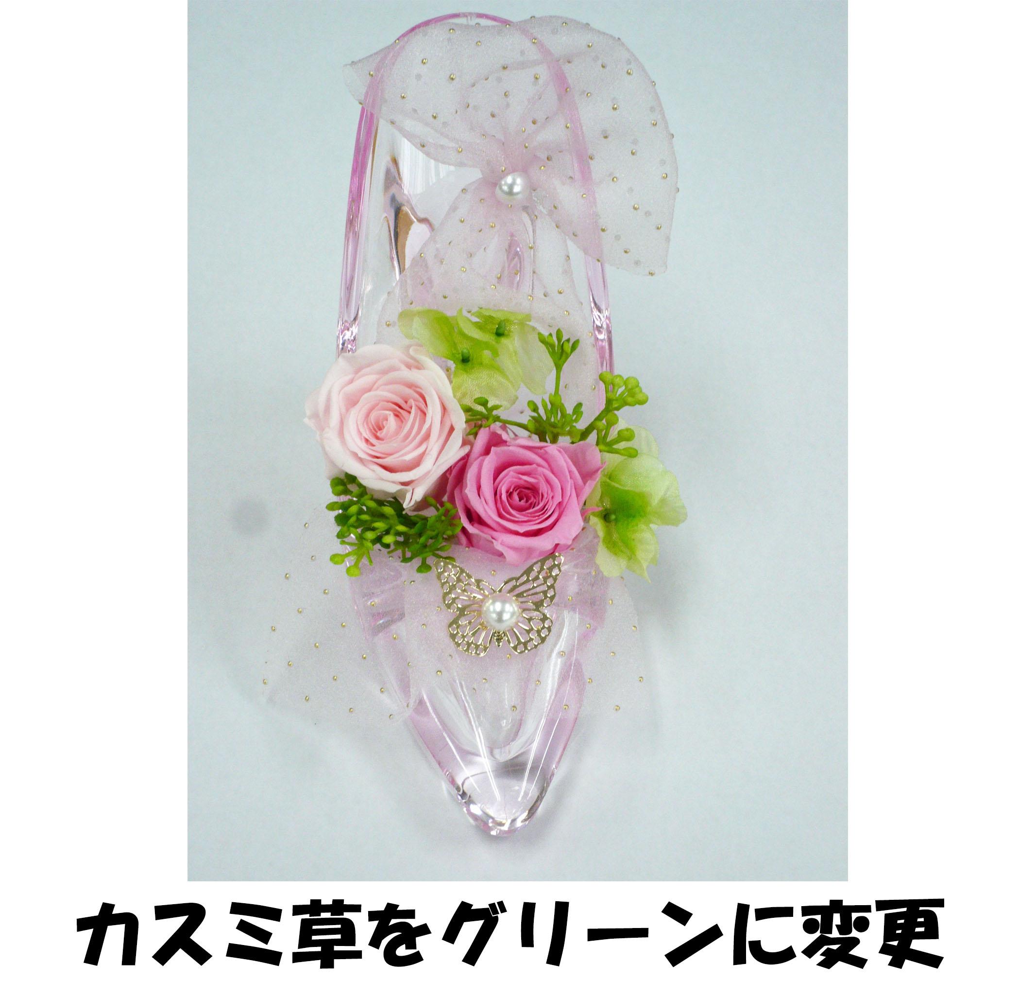 http://www.mille-art.jp/blog/PZ827PP.jpg