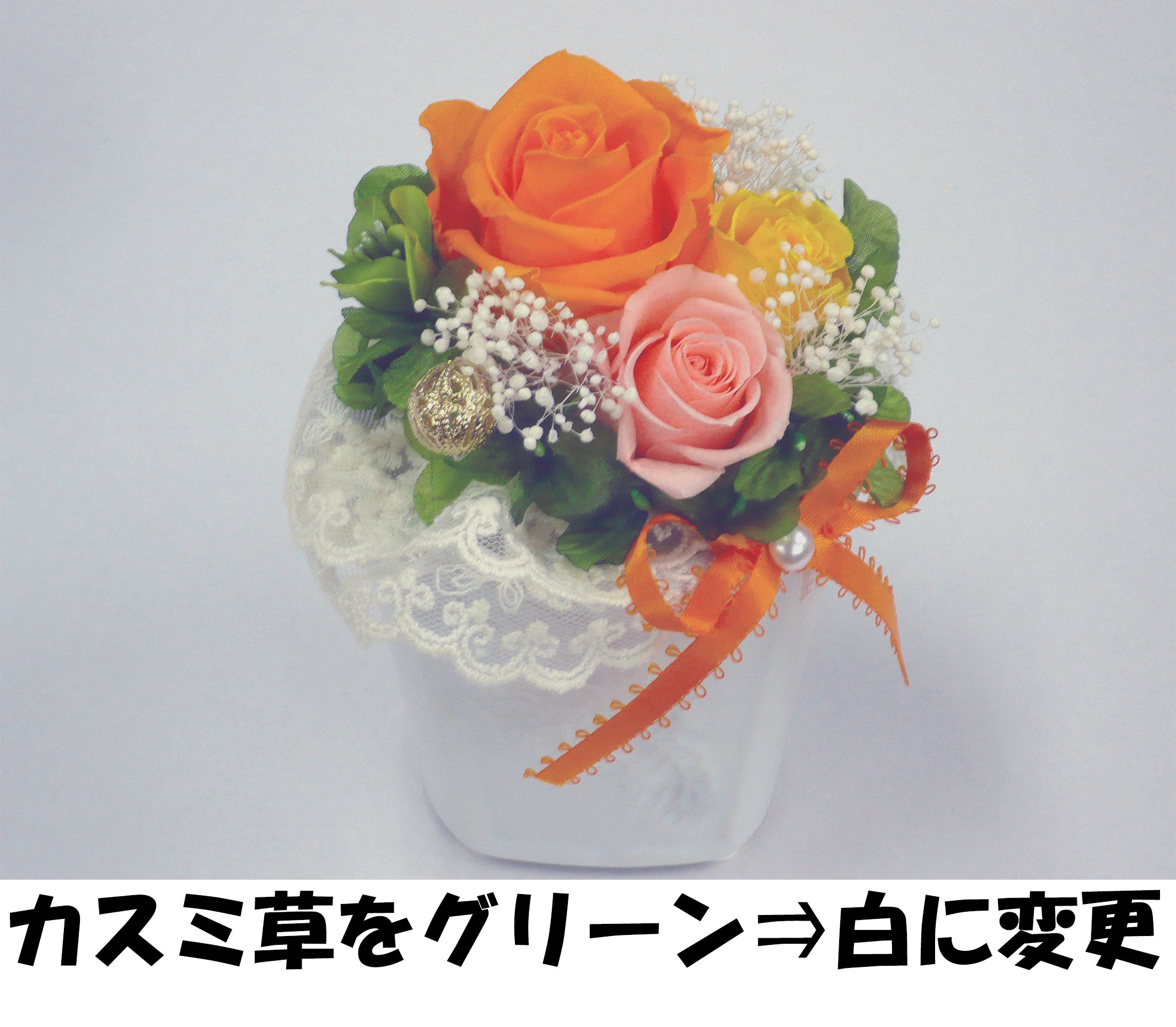 http://www.mille-art.jp/blog/PZ865O.jpg